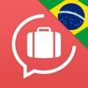 インタラクティブレッスンでポルトガル語を学習 – Lingopediaで言葉を話す