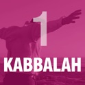 Living Kabbalah System, Level 1