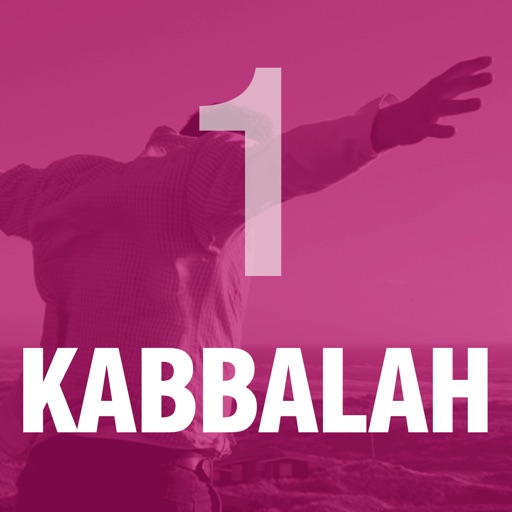 Living Kabbalah System, Level 1 iOS App