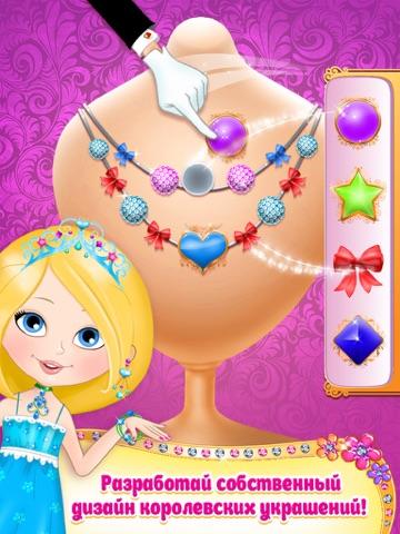 Ювелирный Салон Для Принцесс - Модные Брюлики! для iPad