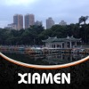 Xiamen Offline Travel Guide