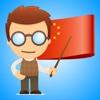 Chinesische Grammatik Premium-