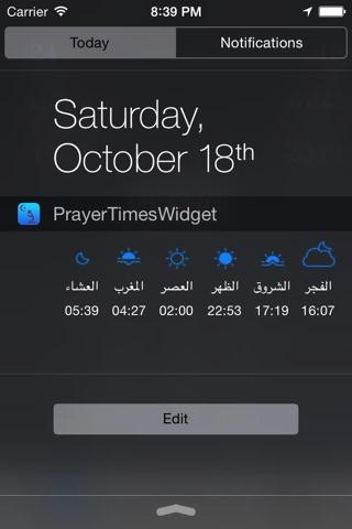 Prayer Widget screenshot 2