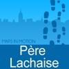 Cimetière du Père Lachaise : carte interactive