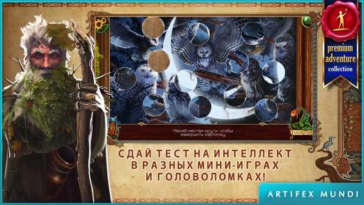 На закате: Предания славян (Full) Screenshot