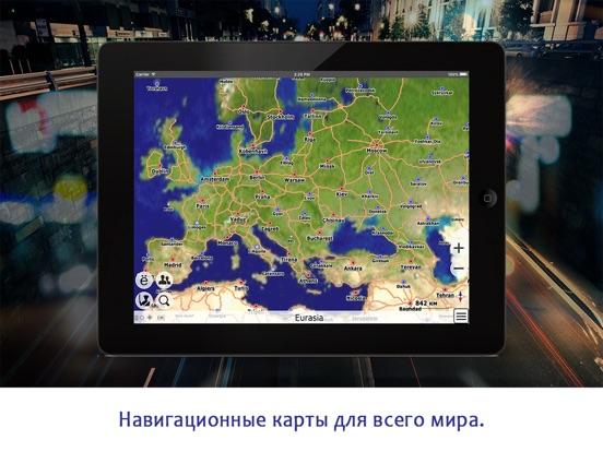 CityGuide GPS-навигатор Скриншоты8