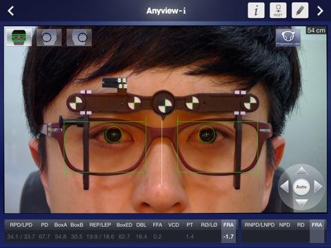 Anyview-i screenshot 3