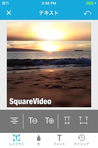 Square Video for Instagram & Vine screenshot 3
