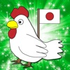 TSNews - 最新的新聞在日本與日本語音合成