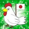 TSNews - Последние новости в Японии с японской синтеза речи