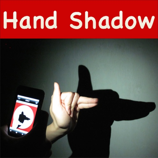 玩手影- Hand Shadow Guide