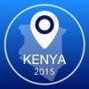 Kenia Offline Karte + Stadtführer Navigator, Sehenswürdigkeiten und Verkehr