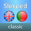 English <-> Portuguese Slovoed Classic talking dictionary
