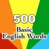 500 Basic English Words