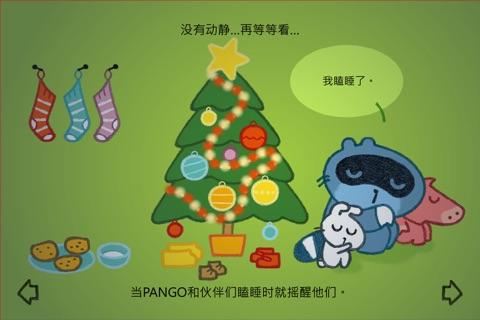 Pango Christmas screenshot 3