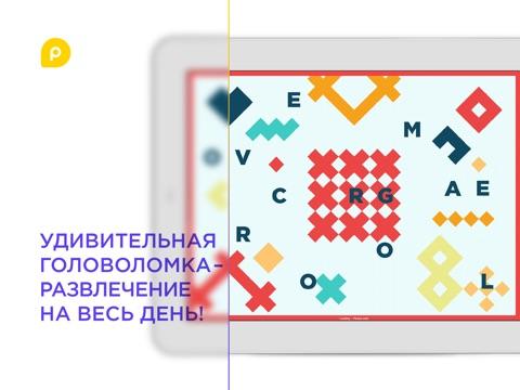 Overcolor - визуальная головоломка для школьников. Развиваем логику и память, формируем пространственное восприятие, базовая геометрия на iPad