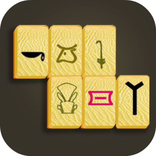 Unlock Symbol Of Ancient Egypt-Seeking&Breaking iOS App