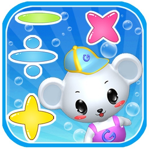 Child Learn Math Game - fast to learn math and number for baby iOS App