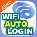 公衆WiFi自動ログインmoopenerZERO