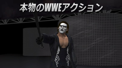 WWE 2K screenshot1
