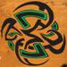 Bible de Tatouages - Êtes-vous prêt pour un tatouage: Crânes, Dragons, Animaux, Prédateurs, Monsters?