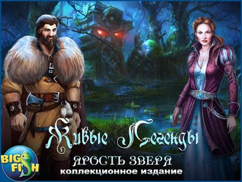 Игра Живые легенды. Ярость зверя. HD - поиск предметов, тайны, головоломки, загадки и приключения (Full)