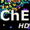 Chemical Engineering AppSuite HD