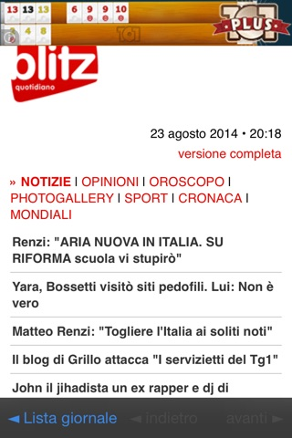 Tutti i Quotidiani screenshot 2