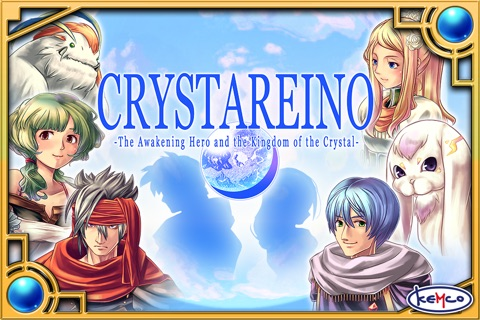 RPG Crystareino screenshot 1