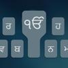 Gurmukhi Keys