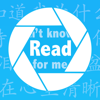 Read for Me!: Translate printed text from pictures