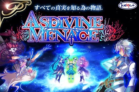 [Premium]RPG アスディバインメナス screenshot 1