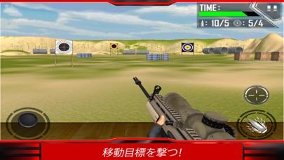 ガン射撃:シミュレータの3Dシューティングのスクリーンショット1