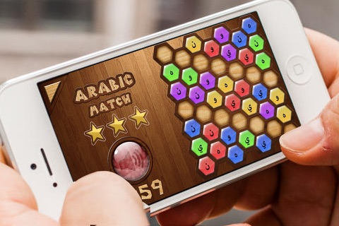 Alphabet Match HD screenshot 1