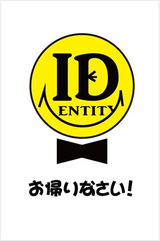 identity(アイデンティティー) screenshot 2
