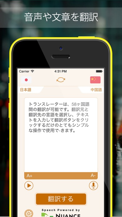 392x696bb 2017年10月3日iPhone/iPadアプリセール セキュリティ・ライブラリーアプリ「秘密の計算機」が無料!