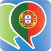 Sprachführer Portugiesisch - Reisen Sie problemlos durch Portugal