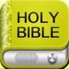 圣经和合本播放器免费版HD 聆听旧约故事新约广播剧
