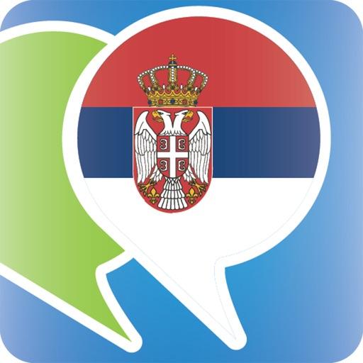 Guide de conversation de serbe – Voyagez aisément en Serbie