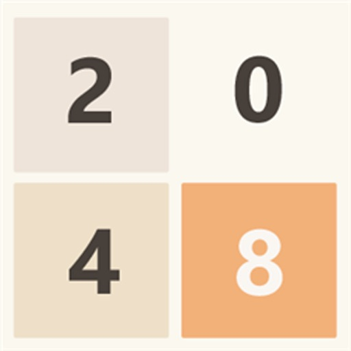 2048 - The coolest game