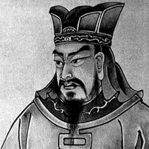 SunTzu The Art of War 孙子兵法