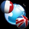 Speak English - French