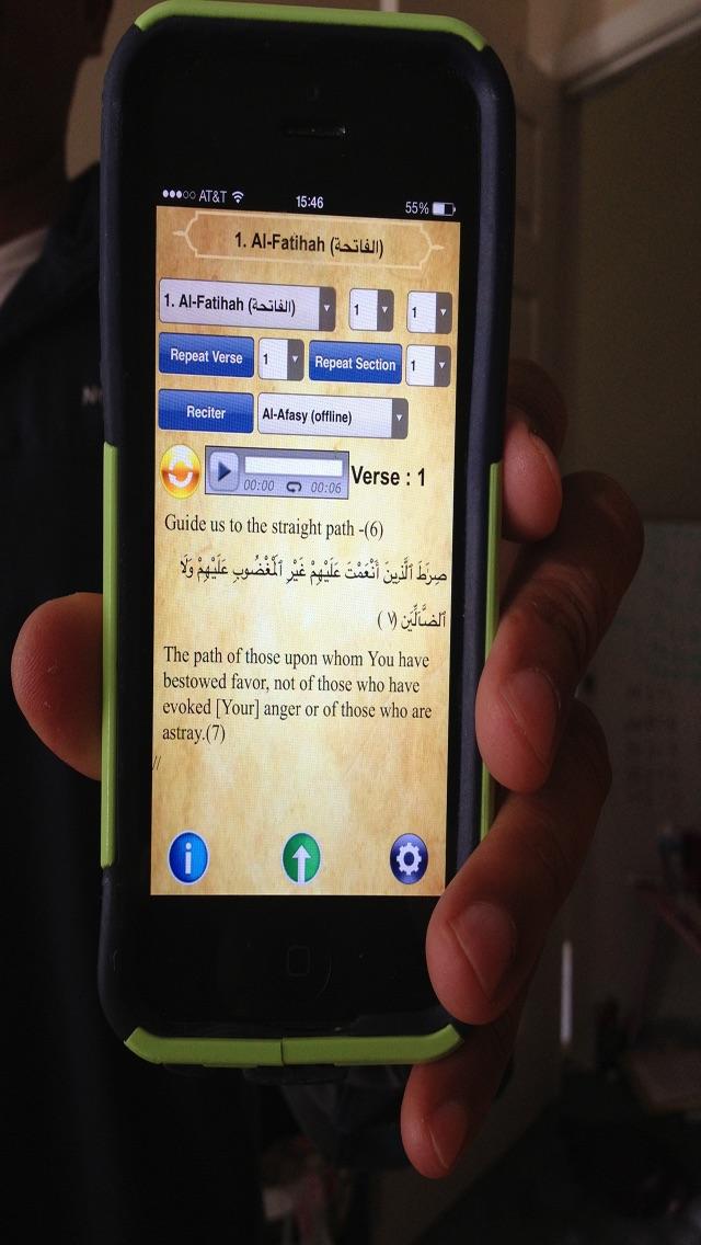 حفظ القرآن iPhone