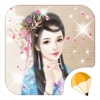 Fairy Princess - Ancient Chinese Style and Culture