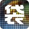 中国编织袋网