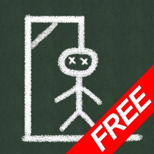Hangman Elite Free iOS App