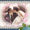Wedding Photo Frame - WonderPhoto - Photo Editor