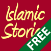Islamic Stories (Free) - Muslim Stories, Signs of Allah, Quran, Hadith & Islam