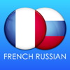 French Russian Dict