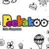 Peekaboo Kids Magazine